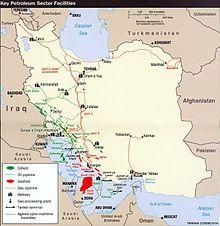 IRAN Y SUS RESERVAS